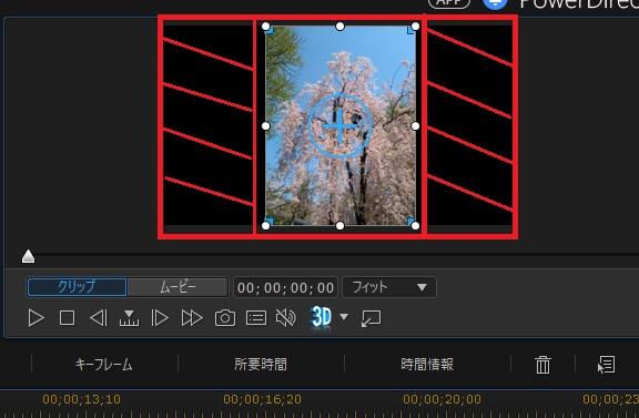 サイズ 映画 ボックス レター After Effects動画の上下に黒帯(レターボックス)を入れる方法【aeチュートリアル】