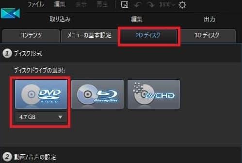 パワー ディレクター 出力 PowerDirectorで動画を保存する方法。YouTube用に高画質な動画を出力...