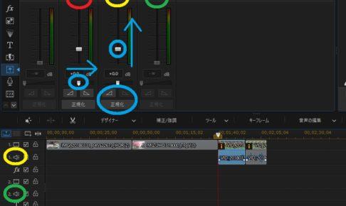 【使い方】PowerDirector で音声・BGM を編集 初心者向け