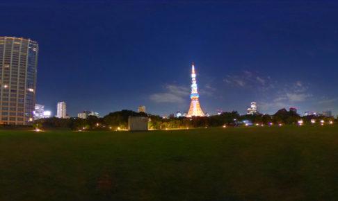 【THETA】東京の夜景スポットを360度カメラで撮影