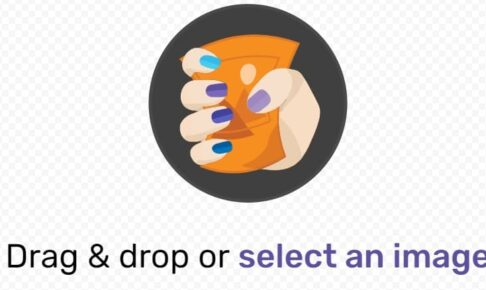 【Squoosh】Google が画像圧縮WEBアプリを公開